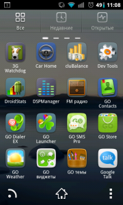 Android 4.1 HTC HD2