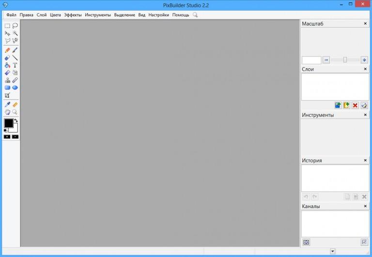 Бесплатный фотошоп PixBuilder Studio