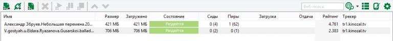 uTorrent без рекламы