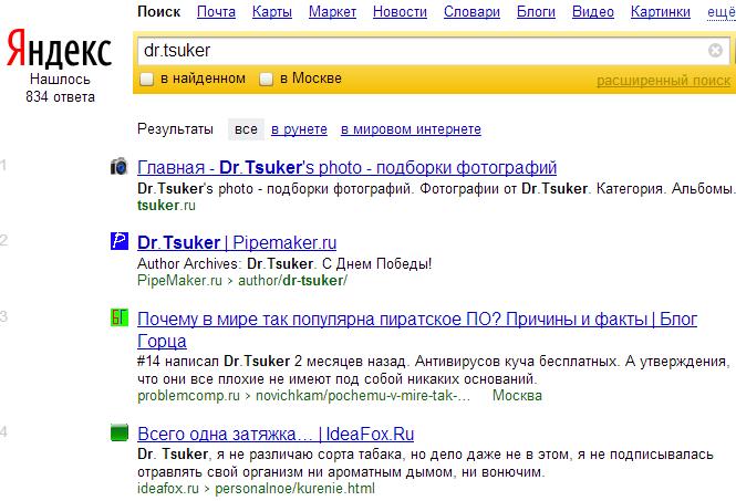 Фавикон в Яндексе