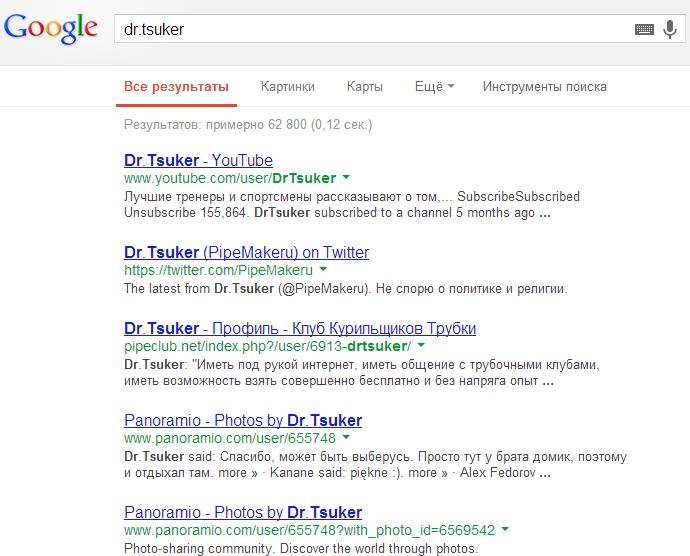 Нет фавикона в Гугле