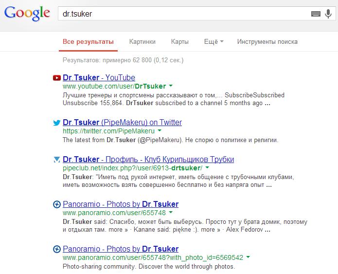 Фавикон в Гугле