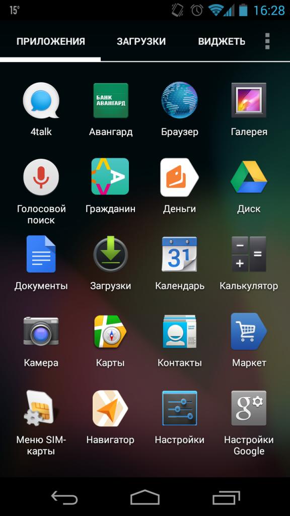 Программы для смартфона на Андроиде