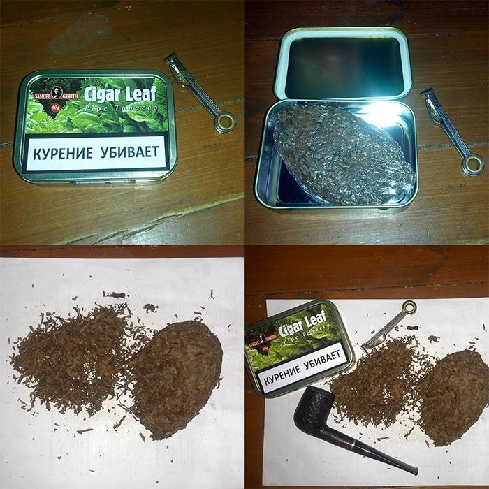 Трубочный табак Samuel Gawith Cigar Leaf