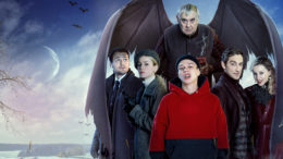 Сериал Вампиры средней полосы