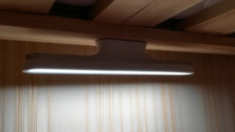 Как прикрепить лампу Baseus