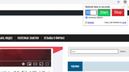 Автоматическое обновление страницы в Google Chrome